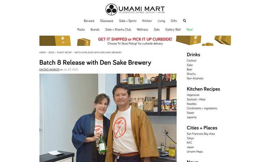 Batch 8 Release with Den Sake Brewery at Umami Mart